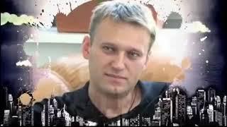 Алексей Навальный -  Ответ Золотову...