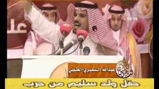 عبدالله السميري في حفل ولد سليم لتكريم زياد بن نحيت
