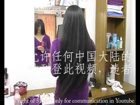 Length Check #2 LaManouchka + Hair Porn von YouTube · HD · Dauer:  3 Minuten 44 Sekunden  · 8,000+ Aufrufe · hochgeladen am 11/27/2012 · hochgeladen von LaManouchka