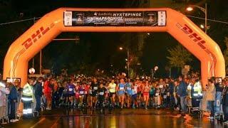 4ος Διεθνής Νυχτερινός Ημιμαραθώνιος Θεσσαλονίκης 10 Οκτωβρίου 2015