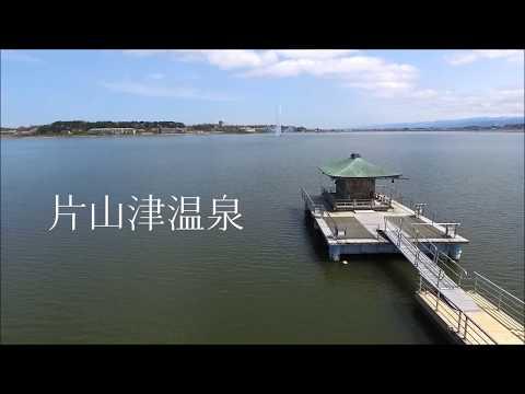【公式PV】加賀温泉郷  片山津温泉 (ショートver.)