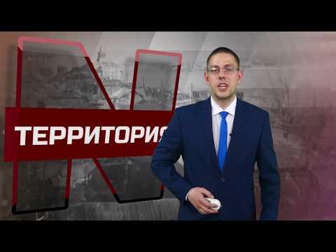 """Программа """"Территория N"""" на 8 канале - Деревня Бугачево"""