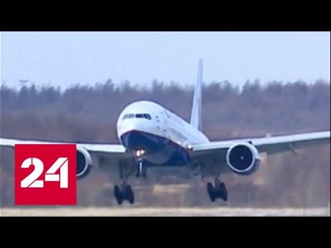 Цена на авиабилеты из Москвы в Магадан перевалила за 50 тысяч рублей - Россия 24