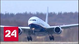 видео продажа: заказ авиабилетов в Москве | купить: заказ авиабилетов в Москве, цена