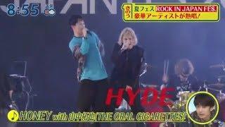 岩田アナが夏フェス潜入 ROCK IN JAPAN FES. 2019