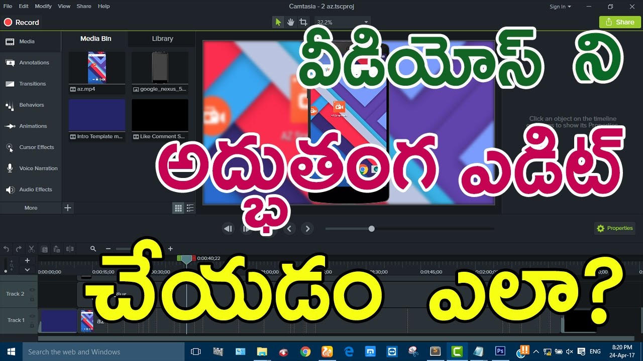 How to edit youtube videos like a professional how do i edit how to edit youtube videos like a professional how do i edit videos in telugu by jeevan paul ccuart Image collections