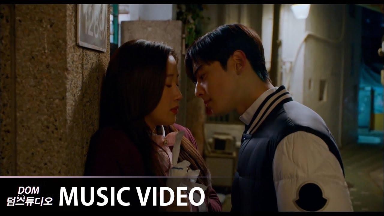[MV] 카더가든(Car, the garden) - Happy Ending  [여신강림(True Beauty) OST Part 3]