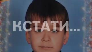 Суд постановил вернуть украденного ребенка из Дагестана в Нижний Новгород, но сделать это нельзя