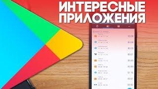 Подборка интересных приложений для Android - KedDroid, ep08