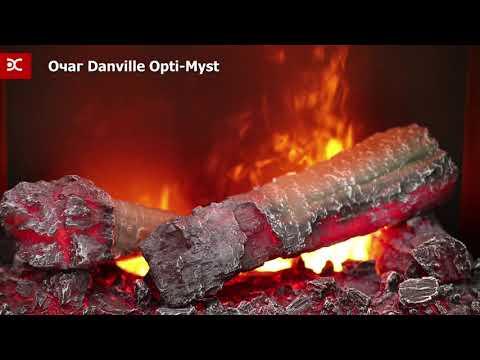 Danville Brass Электрический Очаг Dimplex. Видео 3