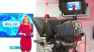 видео Уфа (Россия, Башкортостан)