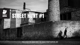 Street Photography - Street Hunt #1 by Spyros Papaspyropoulos
