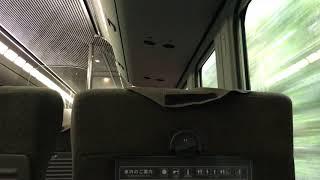 【JR九州】約2分間787系に乗っている気分になれる動画