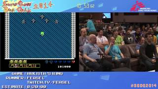 Summer Games Done Quick 2014 - Part 54 - Arkista's Ring