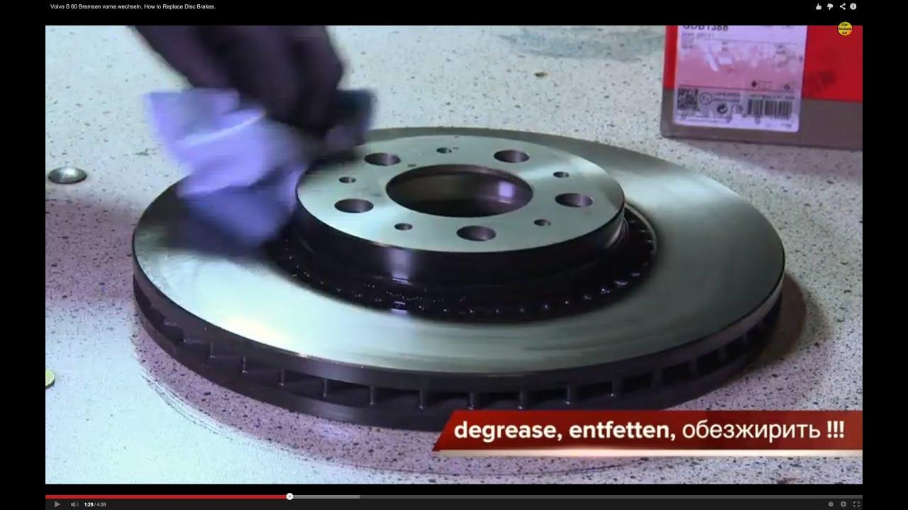 volvo s 60 bremsen vorne wechseln how to rotor and. Black Bedroom Furniture Sets. Home Design Ideas