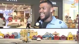 تخيل: خليجية تسأل الجمهور السعودي: وش أكثر فعالية متحمسين لها في موسم الرياض؟