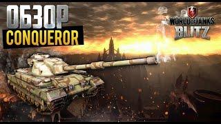 WoT Blitz   Обзор Conqueror. ЛУЧШИЙ ТТ 9    World Of Tanks Blitz WoTB
