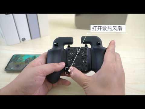 Gaming Cooler Cooling Fan Fire PUBG Mobile Game Controller Gamepad Joystick Metal L1 R1 Trigger