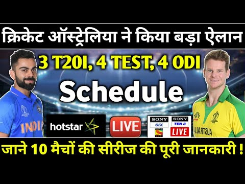 INDIA TOUR OF AUSTRALIA 2020-2021 : 3 T20, 4 Test & 3 ODI Matches Full Schedule & Details Of Series
