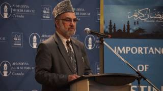 Brampton Ramadan Event 2017 English