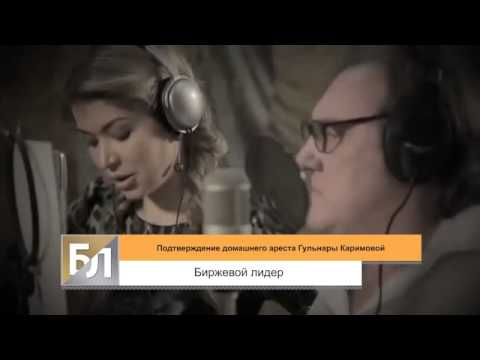 Экс сотрудники МВД Чечни неудачно зашли к украинским