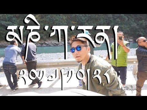 VLOG : Trip to Manikaran