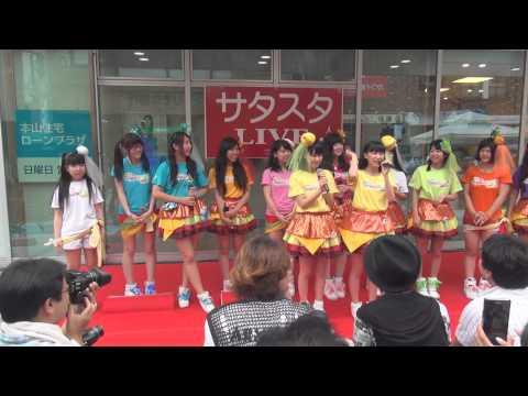 Hamburgirl Z – Japan's Hamburger-Themed Girl Band