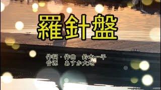 あすか大地 音楽の軌跡ホームページ https://daichidesu0914.wixsite.co...