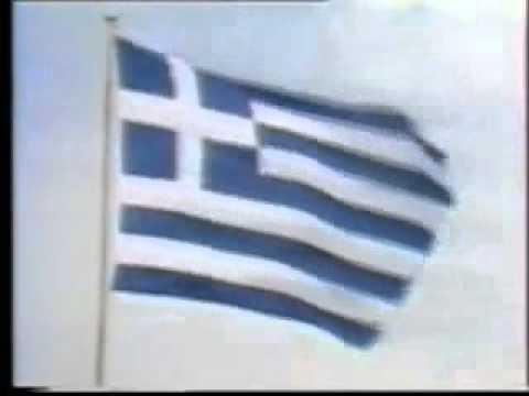 Σήμα ΕΡΤ(Ελληνική Ραδιοφωνία και Τηλεόραση) & Εθνικός Ύμνος