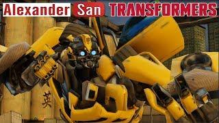 Трансформеры в бой! Бамблби и Оптимус Прайм мультик Transformers Bumblebee  / Optimus Prime Movie