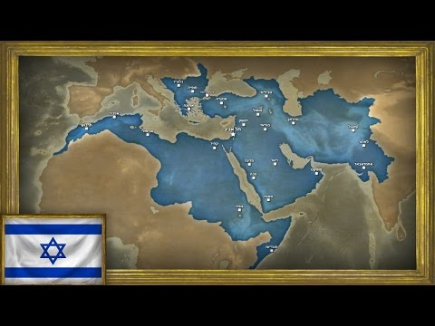 EU4 - Timelapse - Hebrew Jewish Empire