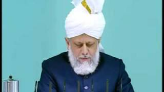 Friday Sermon : 20th November 2009 - Part 1 (Urdu)