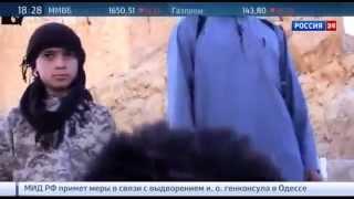 10летний мальчик ИГИЛ убивает Сирийского бойца  23 08 15 Новости сегодня