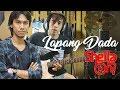 Membedah Skill Eross Di Lagu Sheila On7 Lapang Dada (Tutorial)