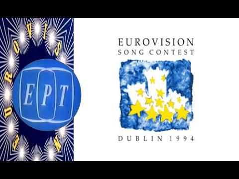 Eurovision Song Contest 1994 Full (ERT) Greek Commentary