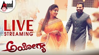 Ayogya Live | Sathish Ninasam | Rachita Ram | Mahesh Kumar | TR.Chandrashekhar