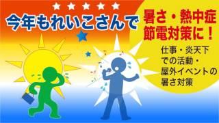 http://www.taito-k.co.jp http://taito-webshop.ocnk.net/product-list...