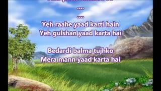 Bedardi balma tujhko - Aarzoo - Full Karaoke with scrolling lyrics