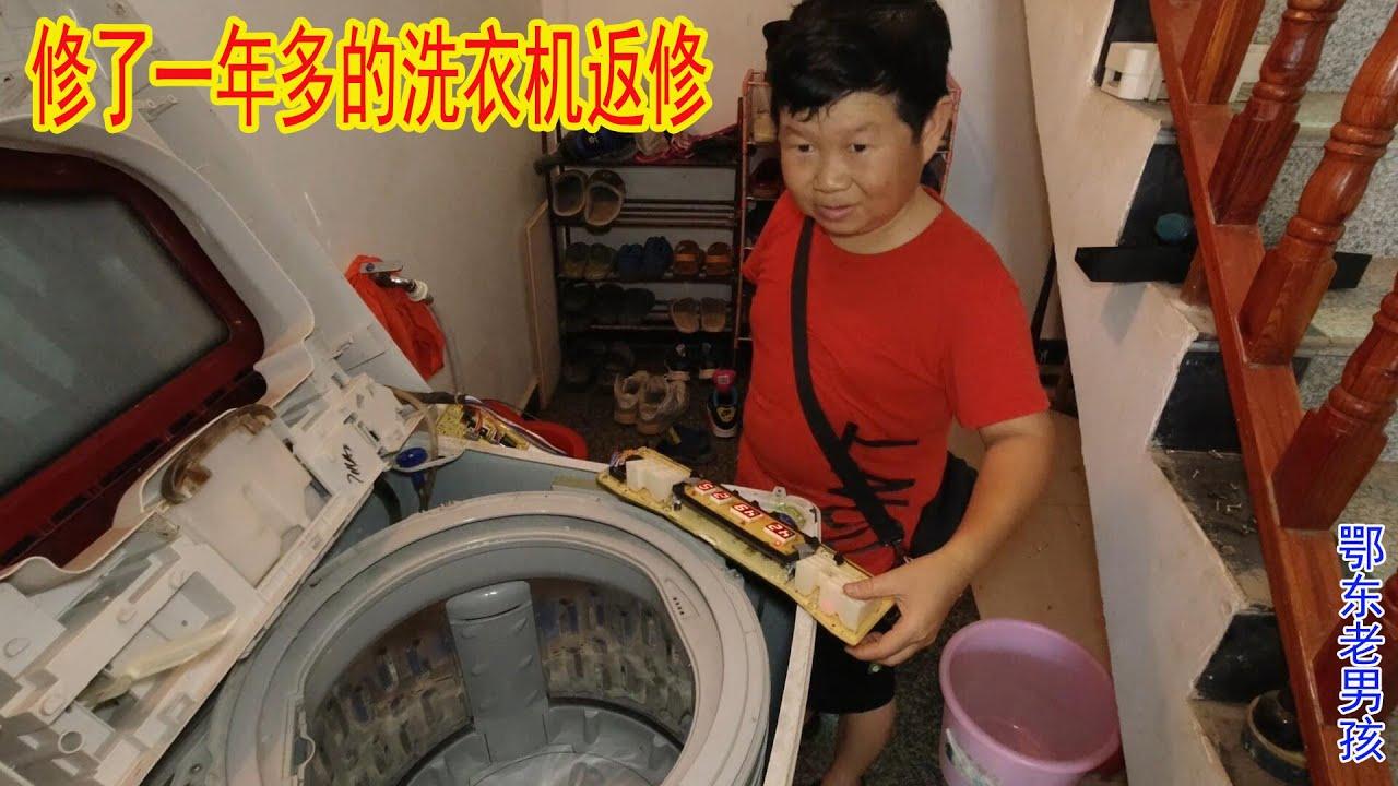 老男孩一年前修的洗衣机又出问题,这样的情况,应该不算保修吧