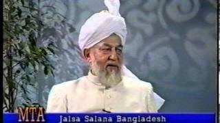 Jalsa Salana Bangladesh 1998 - Address from London by Hazrat Mirza Tahir Ahmad (rh)