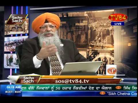 SOS 8/16/17 P.1 Dr. A Singh : 30 Million Sikh Nation's Resolve to Liberate Khalistani Territory