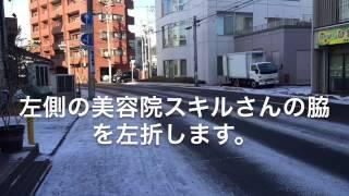 仙台市太白区長町美容院プリモ駐車場への行き方(たいはっくる方面から)