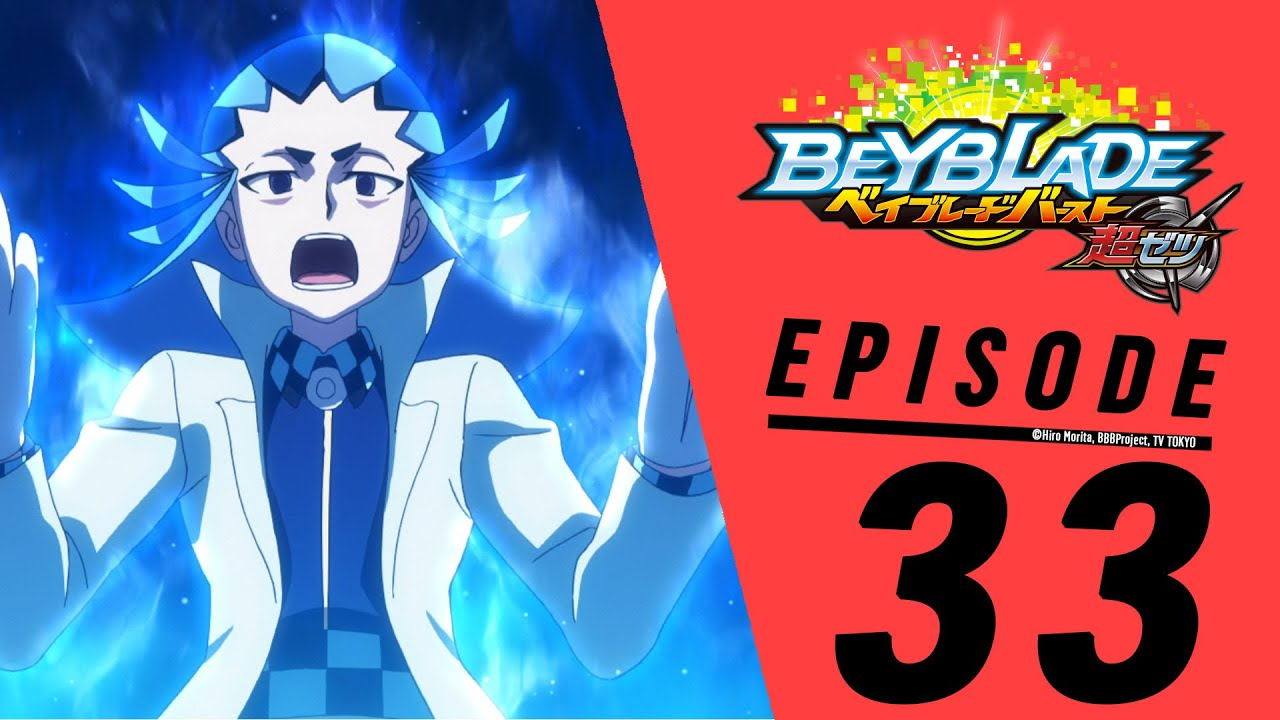 BEYBLADE BURST TURBO Episode 33: Trapped in the Dread Tower!