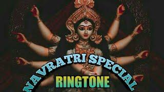 Navratri Special Ringtone | Durga Puja Special Ringtone | Badal Kumar Ki Ringtone