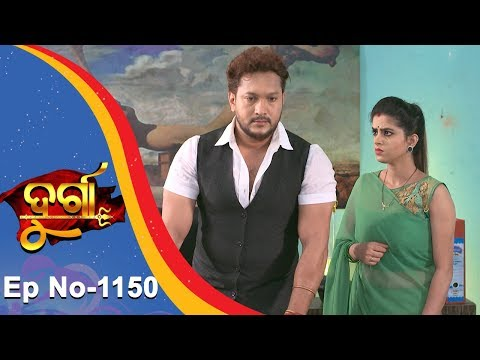 Durga | Full Ep 1150 | 15th August 2018 | Odia Serial - TarangTV thumbnail