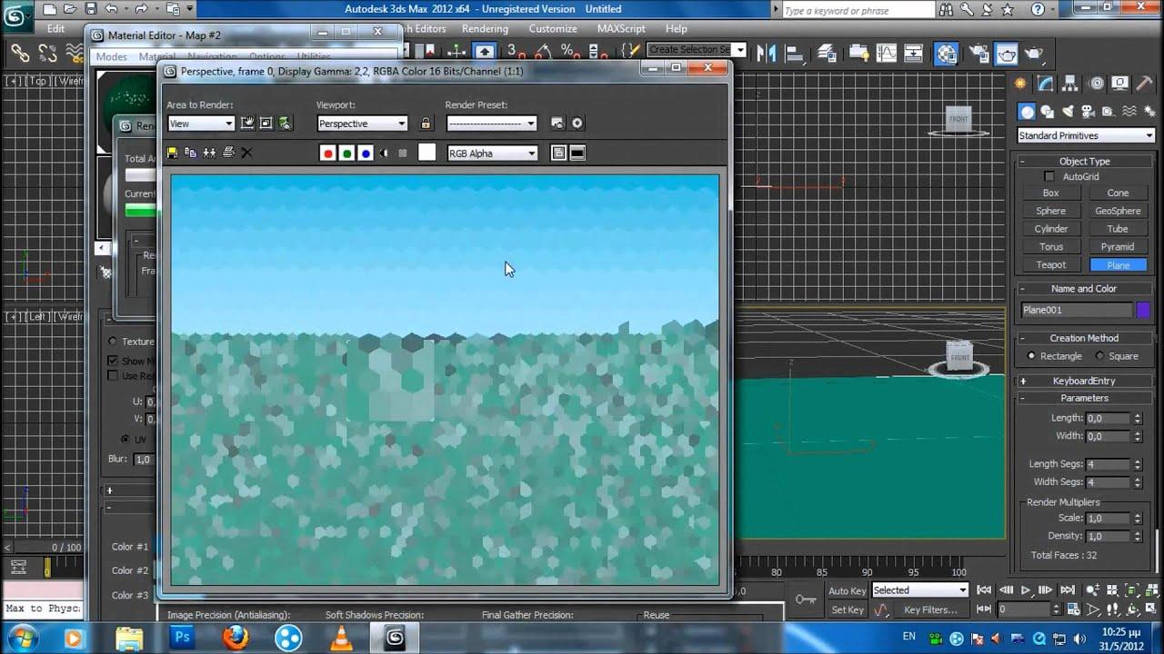 3Ds Max Water Rendering  Best Tutorial ever.(Very Easy)