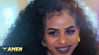 Mussie Issak - Qonjo Habesha | ቆንጆ ሓበሻ - New Eritrean Music 2019 (Official Music Video)