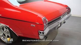 Gambar cover 132905 / 1969 Chevrolet Chevelle Super Sport