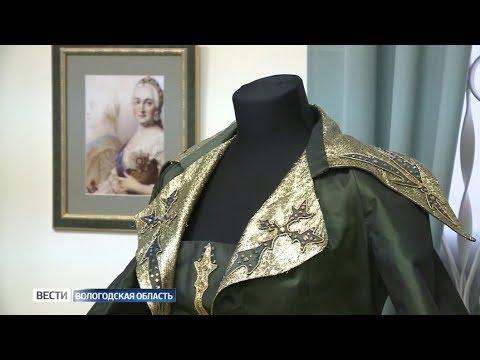 В Череповце открылась выставка «Женские секреты: культура повседневности»