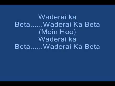 Waderai ka beta Lyrics - Ali Gul Pir - YouTube